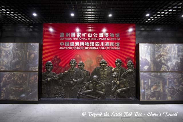 A nationalistic mural at the entrance of the museum.