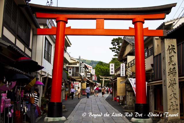 One of the entrances to Fushimi Inari shrine.
