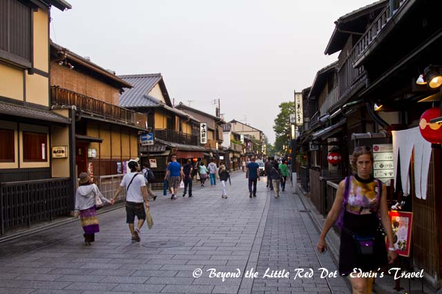 One of the major roads with restaurants and teahouses. You can see the geishas walking along this street.