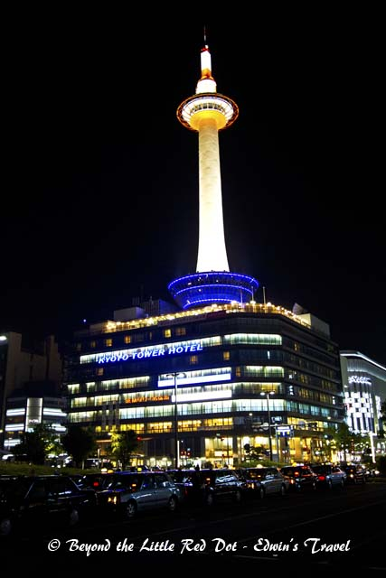 The Kyoto Tower with a hotel below. It is just opposite the railway station.