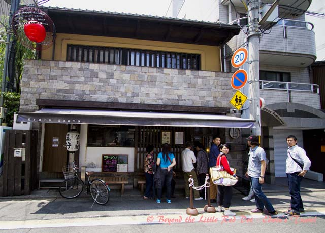 Gogyo is located in a rather non-descript building nearby Nishiki Market. Even then we had to wait for 30 mins to get a lunch seat.