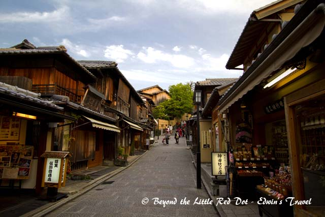 You have the usual handicrafts shops, restaurants, and also photo studios where you can dress in kimonos.