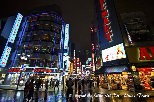 Shinjuku on a rainy night.