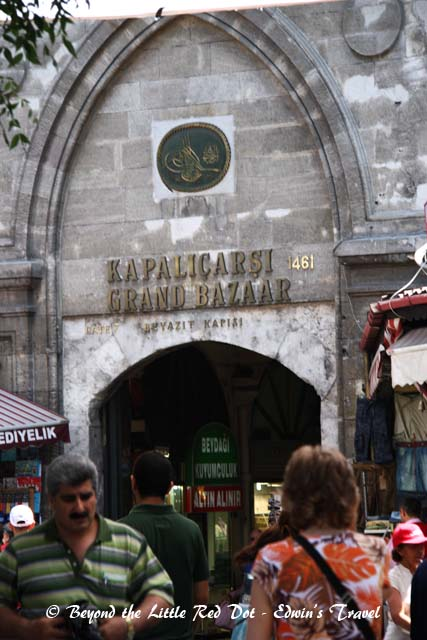 One of the many entrances to the Grand Bazaar.