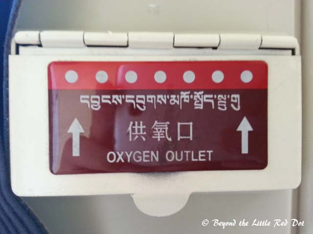 These oxygen outlets are found along the common corridor and every bed has one.