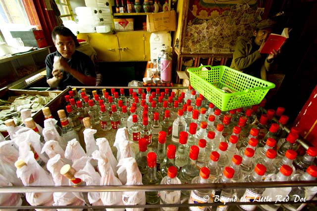 Worshipers have to pray with Chinese rice wine to the God of Fortune. How's that for lifting your spirits?