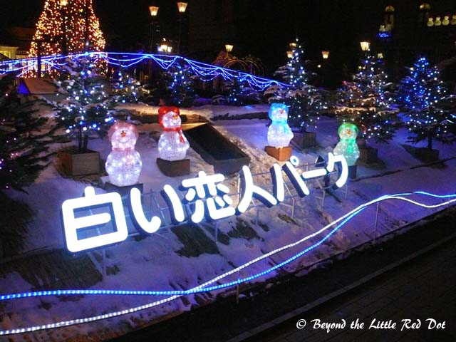 Merry Christmas in Japanese, I presume.