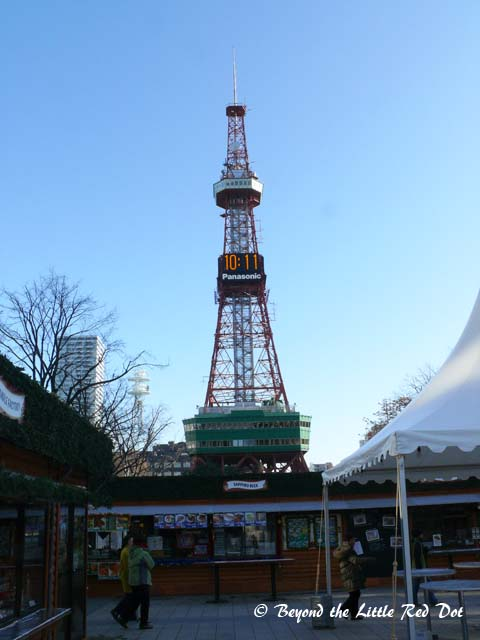 The Sapporo TV Tower in Odori Park. This is large park in the city's centre and is the main site of the Sapporo Snow Festival.