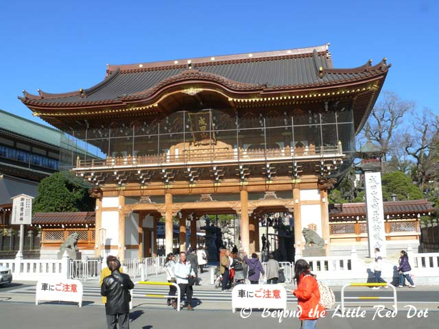 One of the gates leading into Naritasan Temple.