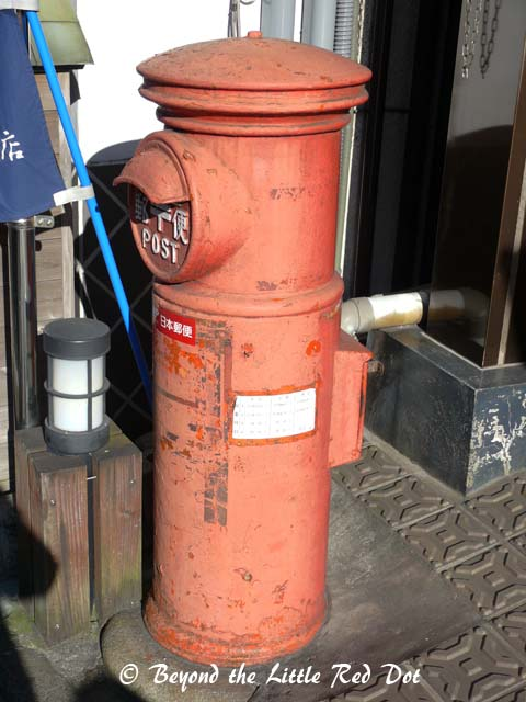A retro post box in Narita.