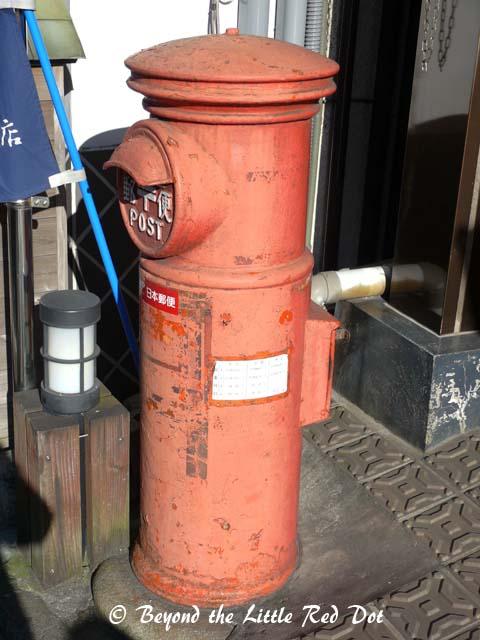A retro post box in Narita.