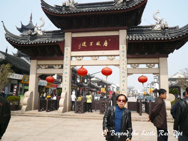 The front gate of Zhouzhuang.