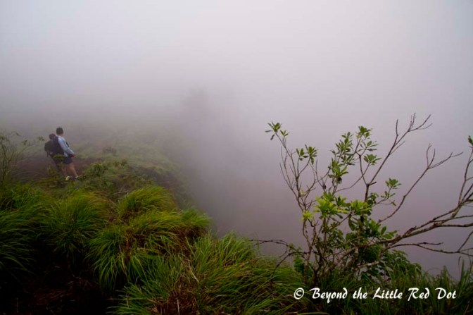 The edge of the crater. Mist was hiding the bottom of the crater from view.
