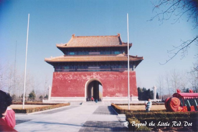 The Memorial Gateway at the start of the Spirit Way leading to the Ming Tombs.