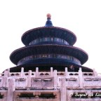 Beijing's Imperial Past