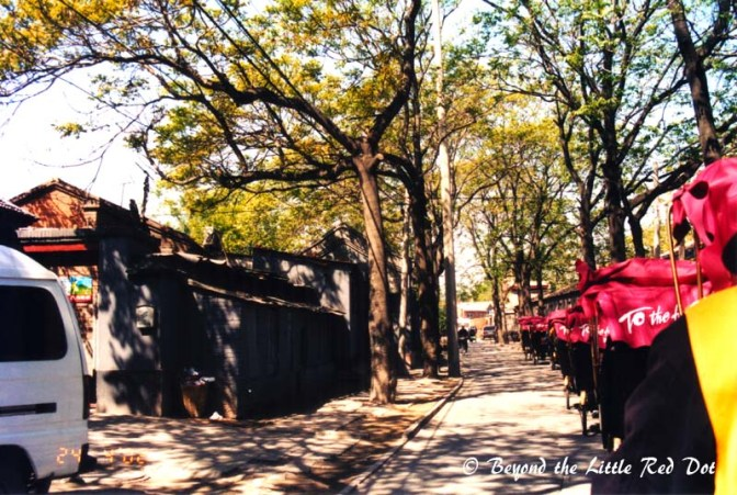 The quiet streets near the hutong. This particular hutong is called houhai (后海), named after the small lake beside it.