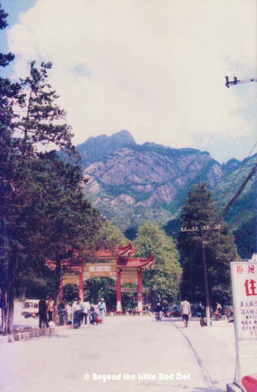 The entrance to Huangshan.