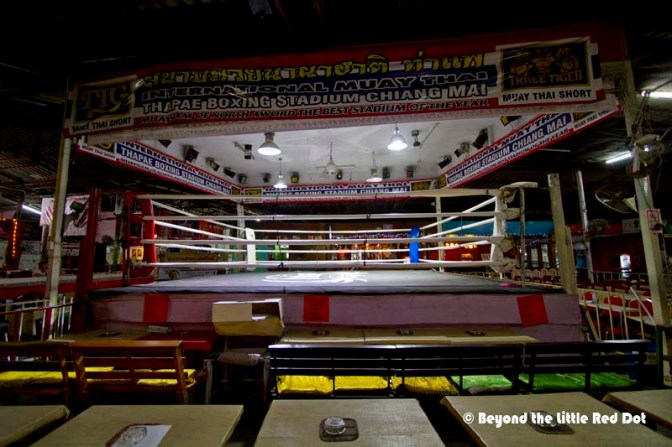 Before the crowd comes in and the fight starts, all is quiet in anticipation.