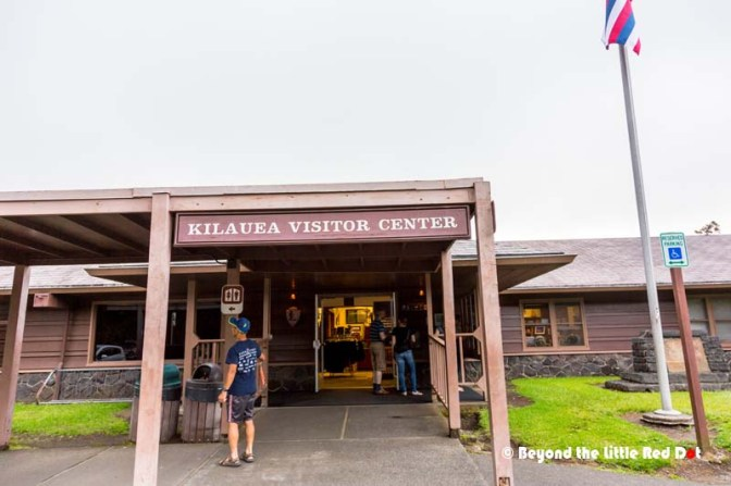 First stop is the Kilauea Visitors Center where you can get up to date information on what's happening in the park.