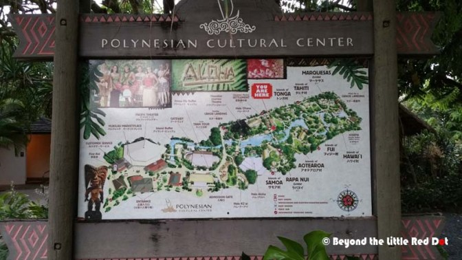 The park introduces all the Polynesian cultures from over the world.
