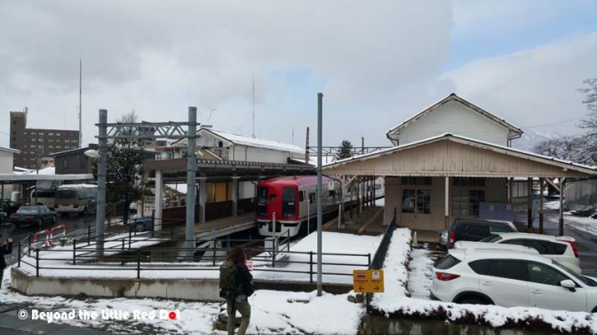 yamanouchi-train-station