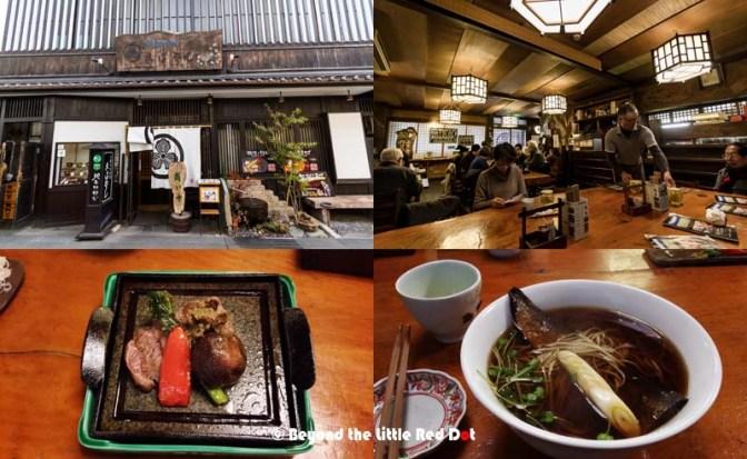koyabashi-soba
