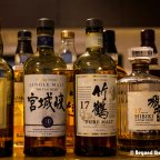 Japanese Whiskey Appreciation