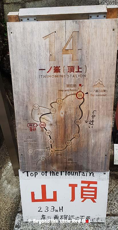 Inari4