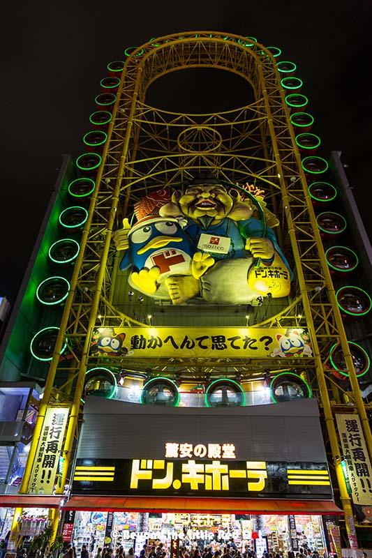 Osaka 14