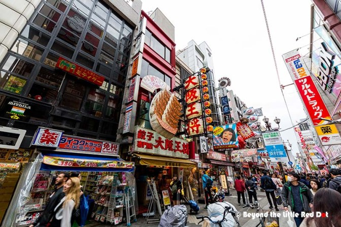 Osaka 5