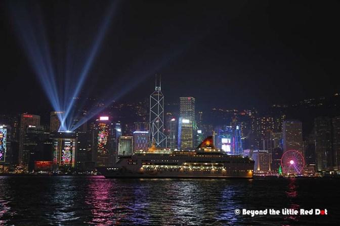 Harbour Cruise 4